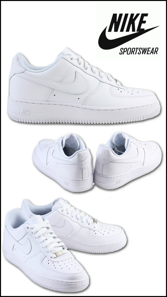 Nike Air Force 1 Low On Girls