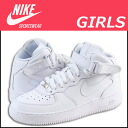 «Reservation products» «1 / 24 around stock» Nike NIKE Womens AIR FORCE 1 MID GIRLS 314195-113 sneaker air force 1 mid girls leather junior kids children GIRLS KIDS [1 / 24 Add in stock] [regular]