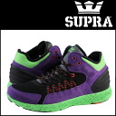 Sioux plastic SUPRA OWEN MID CLAMPETT PACK S85002 sneakers Owen mid curan pet pack suede men suede cloth