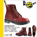 Dr. Martens Dr.Martens 8 hole boots R14720600 JAMESON Leather Womens