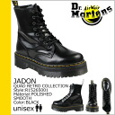 8 doctor Martin Dr.Martens hall boots R15265001 JADON leather men gap Dis
