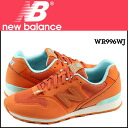 New Balance new balance WR996WJ Lady's sneakers D Wise fabric X mesh