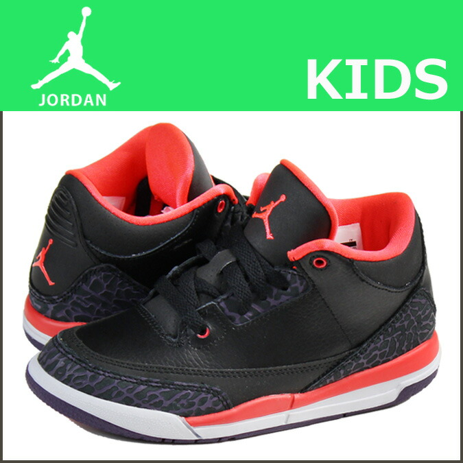nike id de personnalisation - ALLSPORTS | Rakuten Global Market: SOLD OUT Nike NIKE kids AIR ...