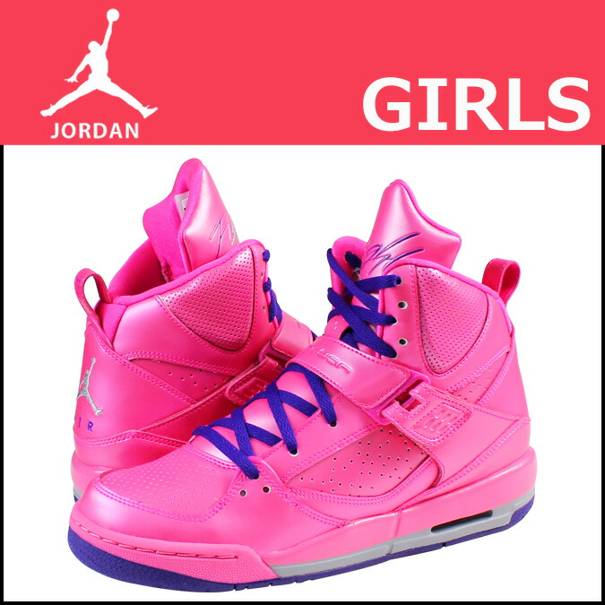 Cool Jordan Shoes For Kids And Girl | Leah Somerville
