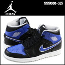 1 554,724-007 1 nike NIKE AIR JORDAN MID sneakers Air Jordan mid leather men Air Jordan Formidable Foes black ★★