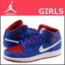Nike kids NIKE AIR JORDAN 1 MID GIRLS 554725-407 ladies sneakers Air Jordan 1 mid girls leather junior children GIRLS KIDS