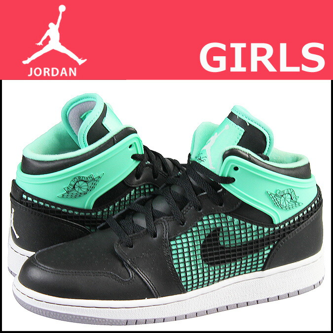 Nike NIKE AIR JORDAN 1 RETRO 89 GS 599874-033 Womens sneakers Air Jordan 1 retro 89 girls leather junior kids children GIRLS KIDS Air Max
