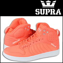 Sioux plastic SUPRA S1W S72019 sneakers nylon men