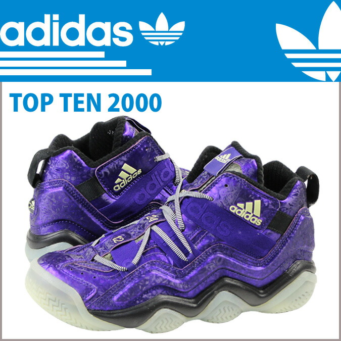 adidas zehn 2000 nightmare before christmas
