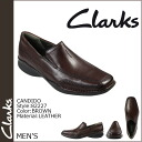 «Reservation products» «2 / 10 around stock» Clarks Clarks Candido 82227 [chestnut] CANDIDO leather business shoes [2 / 10 new in stock] [regular] ★ ★