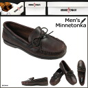 «Reservation goods» «1 / 28 days stock» Minnetonka MINNETONKA double bottom ハードソール moccasins DOUBLE BOTTOM HARDSOLE leather mens [Brown], [768] [1 / 28 new stock] [regular] ★ ★