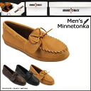 Minnetonka MINNETONKA moccasin men's ムースハイド classic 3 color MENS MOOSEHIDE CLASSIC MENS leather 890 892 899 [genuine]