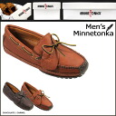 Point 2 x Minnetonka MINNETONKA moccasin mens ムースハイド week end 2 color MOOSEHIDE WEEKEND MOC MENS leather 752 758 [genuine]