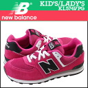 New Balance new balance kids Lady's KL574VPG sneakers M Wise suede X mesh suede cloth pink [2/15 Shinnyu load] [regular]★★