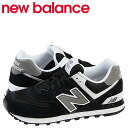 New balance new balance M574SKW sneakers D wise suede x mesh mens suede black [1 / 14 Add in stock] [regular]
