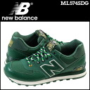 New balance new balance ML574SDG sneakers D wise leather x mesh mens snake, green [12 / 26 additional stock] [regular]