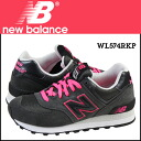 New Balance new balance WL574RKP Lady's sneakers B Wise suede X mesh suede cloth gray