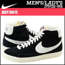 375,722-001 nike NIKE BLAZER HIGH VINTAGE SUEDE sneakers blazer high vintage suede men gap Dis suede cloth unisex black [1/21 Shinnyu loads] [regular]★★