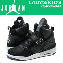 «Reservation products» «2 / 8 when I will be in stock» Nike NIKE Womens kids AIR JORDAN FLIGHT 45 HIGH GS 524865-043 sneakers Air Jordan flight 45 high girls leather junior children GIRLS KIDS Air Jordan black [2 / 8 new stock] [r
