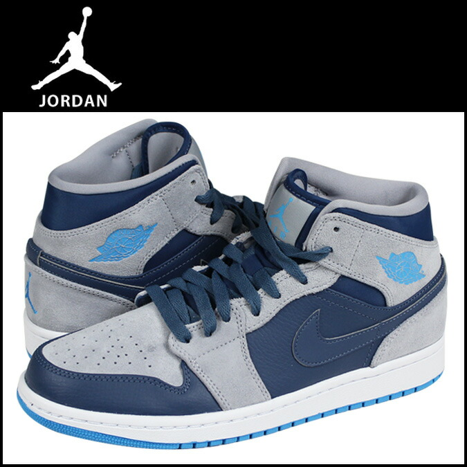 Air Jordan 1 Gray And Blue