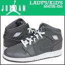 Nike NIKE women's AIR JORDAN 1 MID GS sneakers Air Jordan 1 mid girls leather kids ' Junior kids GIRLS Air Jordan 554725-014 grey [regular]