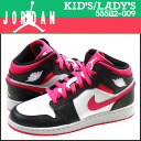 Nike NIKE Womens kids AIR JORDAN 1 MID GS 555112-009 sneakers Air Jordan 1 mid girls leather Air Jordan metallic silver [3 / 14 new in stock] [regular] ★ ★
