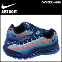 Nike NIKE AIR MAX 95 2013 DYN FW 599300-446 sneakers Air Max 95 2013 dynamic flywire leather x mesh mens Air Max blue [1 / 24 new in stock] [regular] ★ ★