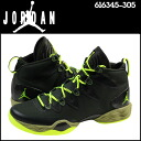Nike NIKE AIR JORDAN XX8 SE 616345-305 sneakers Air Jordan 28 se mesh men's Air Jordan Squadron green [3 / 14 new in stock] [regular]