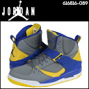 Nike NIKE AIR JORDAN FLIGHT 45 HIGH 616816-089 sneakers Air Jordan flight 45 Hi leather x mesh mens Air Jordan gray [1 / 24 new in stock] [regular] ★ ★