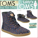 10000661 TOMS SHOES Thoms shoes denim women highland boots Denim Women's Highland Botas Lady's Tom's