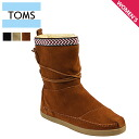 1000044 TOMS SHOES Thoms shoes suede trim women Nepal boots Suede Trim Women's Nepal Boots Lady's suede cloth Tom's