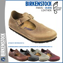 Birkenstock shoes for men ladies Sandals room PARIS 3 color, BIRKENSTOCK Paris