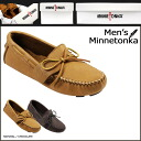 950 952 2014 Mine Tonka MINNETONKA moccasins men mousse Hyde driving [2 colors] MOOSEHIDE DRIVING MOC leather new works [regular]