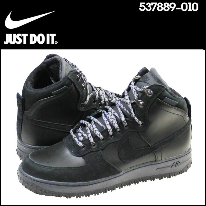 Point 2 x Nike NIKE AIR FORCE 1 HI DCNS MTRY BT sneakers air force 1 Hi  deconstruct military boots leather mens black 537889-010 [regular] P06Dec14