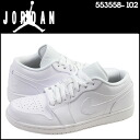 Nike NIKE AIR JORDAN 1 LOW sneakers Air Jordan 1 low leather men's Air Jordan white 553558-102 [regular]