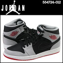 554,724-012 1 1 nike NIKE AIR JORDAN MID sneakers Air Jordan mid leather men Air Jordan black [5/2 addition arrival] [regular] ★★ fs04gm 05P06May14