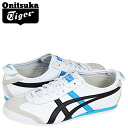 Point 2 x Womens MEXICO 66 sneakers, ONITSUKA Tiger ASICs Onitsuka Tiger asics Mexico 66 suede × leather white THL7C2-0152 [5 / 13 new in stock] [regular] 02P01Jun14