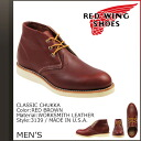 Redwing RED WING classic chukka [Red-Brown, CLASSIC CHUKKA D wise leather mens MADE IN USA Red Wing 3139 [regular]