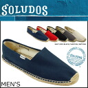 6 color ソルドス SOLUDOS espadrille mens original Dali ORIGINAL DALI canvas slip-on MOR [5 / 2 new in stock] [regular] fs04gm