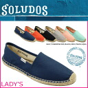 Solids SOLUDOS espadrille women's original Dali ORIGINAL DALI canvas men's slip-on FOR 6 colors [regular]