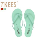 トローブティキーズ Trove Tkees flip-flop lip gloss [2 colors] FLIP FLOP LIP GLOSSES leather Lady's sandals [5/21 Shinnyu load] [regular]