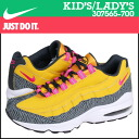 Nike NIKE women's AIR MAX 95 GS sneakers Air Max 95 girls leather / mesh kids ' Junior kids GIRLS AirMax 307565-700 gold [regular]