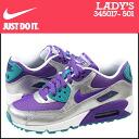 Nike NIKE kids AIR MAX 90 2007 GS sneakers Air Max 90 2007 girls Leather Womens kids Air Max 345017-501 SILVER PURPLE VENOM/METALIC Purple [7 / 4 new in stock] [regular] ★ ★