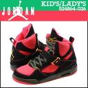 Nike NIKE kids AIR JORDAN FLIGHT 45 HIGH GS sneakers Air Jordan flight 45 high girls leather x mesh women's kids 524864-026 BLACK/FUSION RED Red [6 / 27 new in stock] [regular]