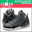 Point 2 x Nike NIKE kids JORDAN SC-3 GS sneakers Jordan Jessie 3 girls Leather Womens kids 629942-004 BLACK/GREY grey [6 / 27 new in stock] [regular] 02P05July14