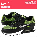Point 2 x Nike NIKE kids AIR MAX 90 LE GS sneakers Air Max 90 LEC girls leather x mesh Womens kids Air Max 631381-001 BLACK/SILVER/VOLT black [6 / 27 new in stock] [regular] 02P05July14