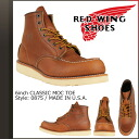 Redwing RED WING 6 inch classic moccasins to boots 875 6inch Classic Moc Toe D wise オロイジナル leather mens Made in USA Red Wing