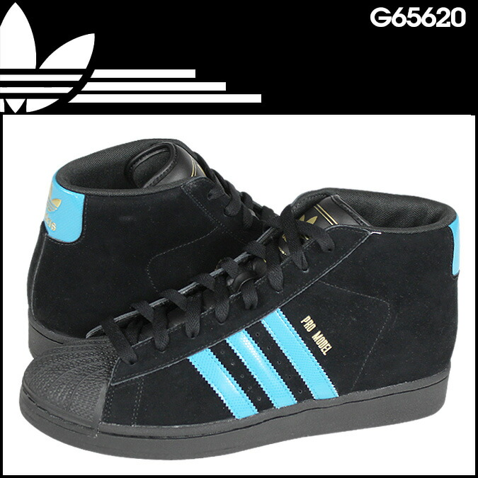 adidas classics turquoise and black