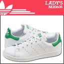 Adidas originals adidas Originals Women's STAN SMITH GS sneakers Stan Smith girls leather kids ' Junior kids GIRLS in 2014, new M20605 white [8 / 14 new in stock] [regular] ★ ★