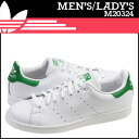 [SOLD OUT] adidas originals adidas Originals STAN SMITH sneakers Stan Smith leather men's women's M20324 white green unisex [regular] ★ ★